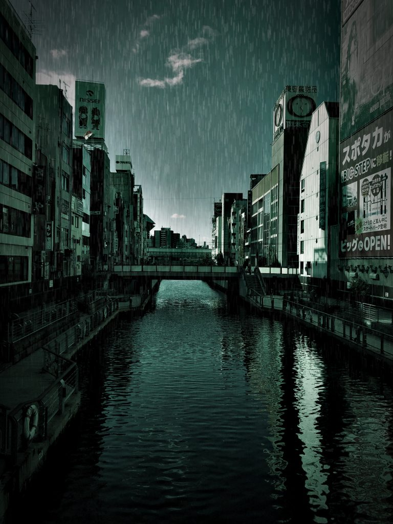 Shot of Osaka Edited with Rainy Daze